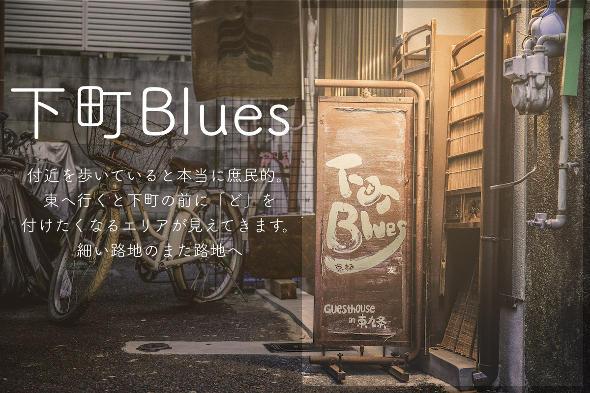 blues-slider