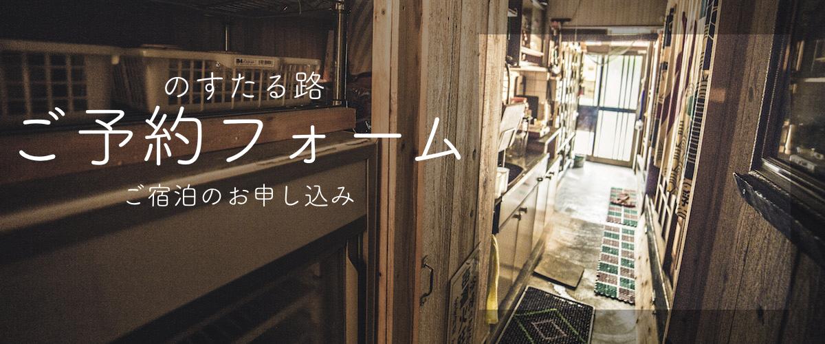 kujougoyoyaku-henkou